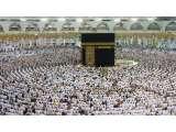 Persyaratan Alur Pendaftaran Paket Haji ONH+ dan Reguler